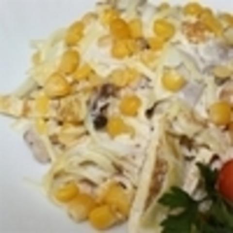 Салат Молдова 1 кг