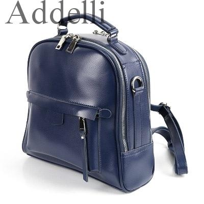 Женская сумка рюкзак 91712