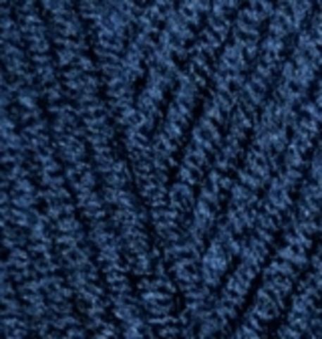 Купить Пряжа Alize Lanagold Plus Код цвета 215 | Интернет-магазин пряжи «Пряха»