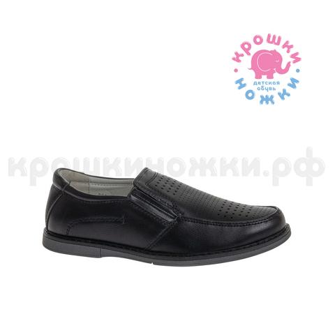 Туфли черные, Сказка (ТРК ГагаринПарк)