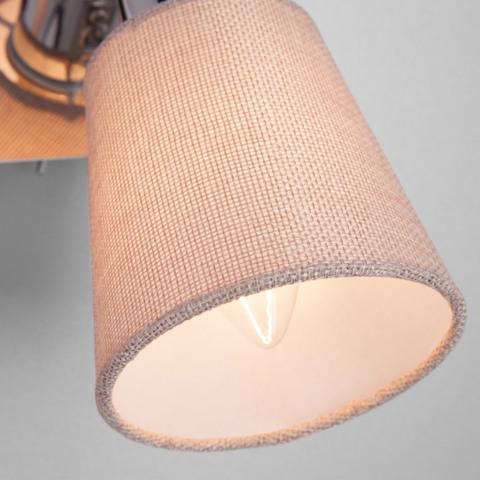 Настенный светильник с выключателем 20080/2 хром/бежевый