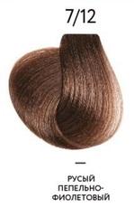 OLLIN MEGAPOLIS 7/12 русый пепельно-фиолетовый 50мл Безаммиачный масляный краситель для волос