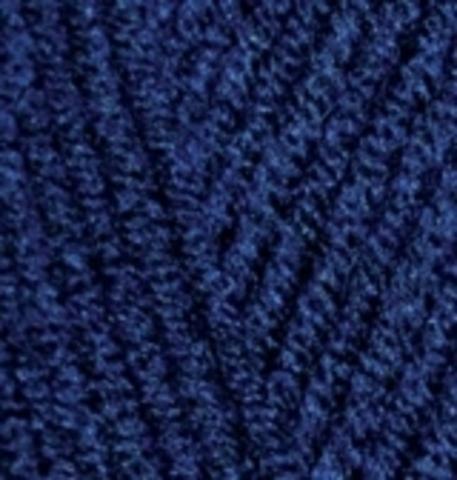 Купить Пряжа Alize Lanagold Plus Код цвета 590 | Интернет-магазин пряжи «Пряха»