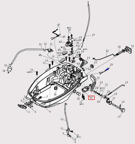 Площадка крепления ручки п-п для лодочного мотора F9.8 Sea-PRO (2-27)