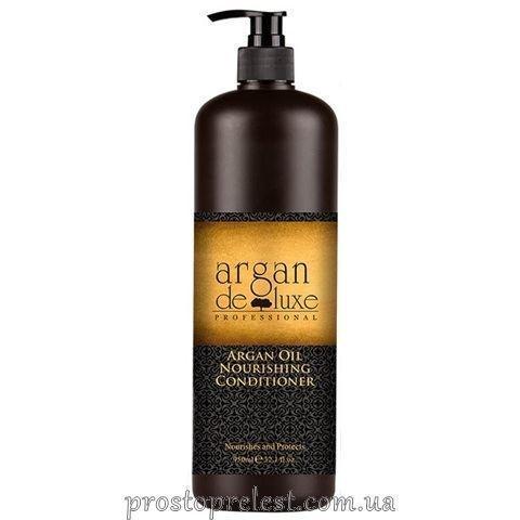 De Luxe Argan oil Nourishing Conditioner - Живильний кондиціонер з олією Аргана