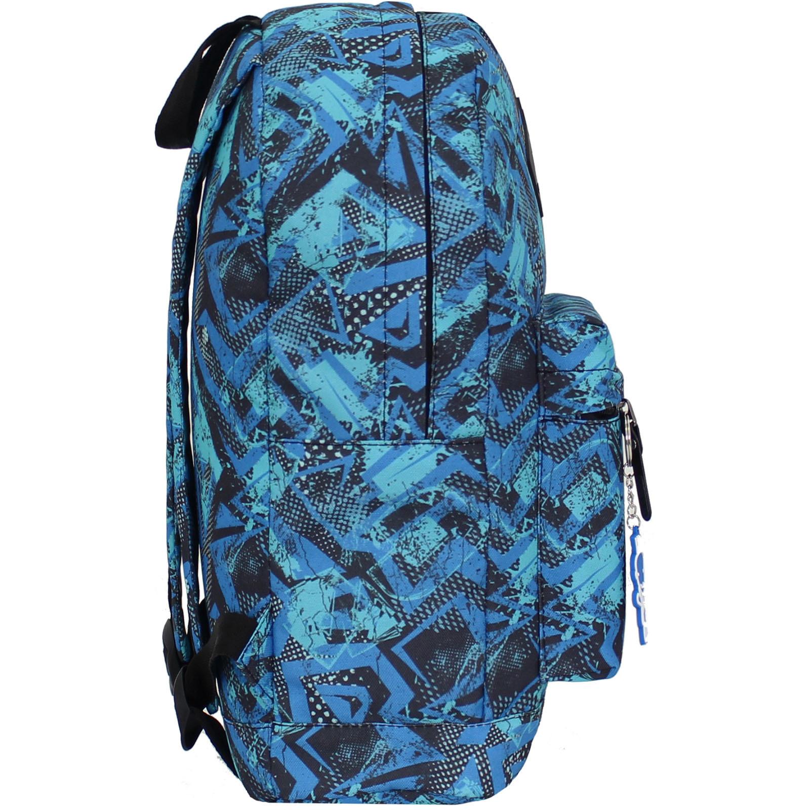 Рюкзак Bagland Молодежный (дизайн) 17 л. сублимация 212 (00533664)