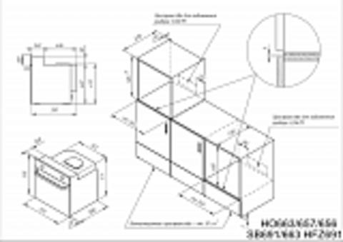 Духовой шкаф Kuppersberg HFZ 691 BX