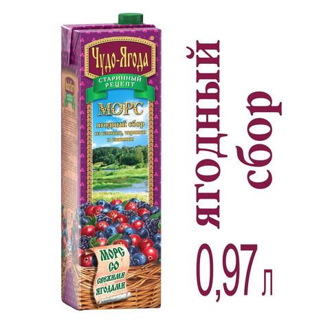 Морс Чудо-Ягода ягодный 0.97 л