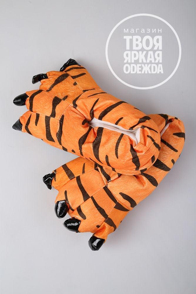 Тапочки Тапочки Тигровые tigra_4788-min.jpg