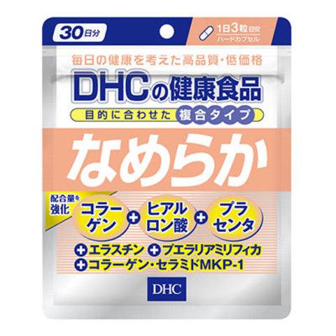 DHC Намерака
