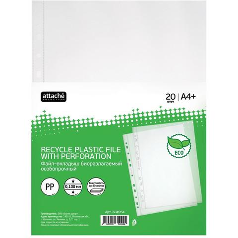 Файл-вкладыш Attache Selection ЭКО А4+ 100 мкм прозрачный гладкий 20 штук в упаковке