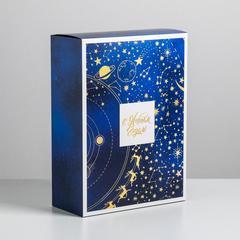 Коробка складная «Волшебного Нового года», 22 × 30 × 10 см, 1 шт.