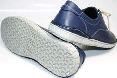 Туфли мужские летние кожаные Komcero 9Y8944-106.