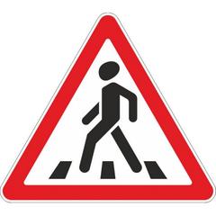 Знак дорожный 1.22 Пешеходный переход