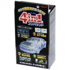 Универсальный автомобильный очиститель Rinrei B-34