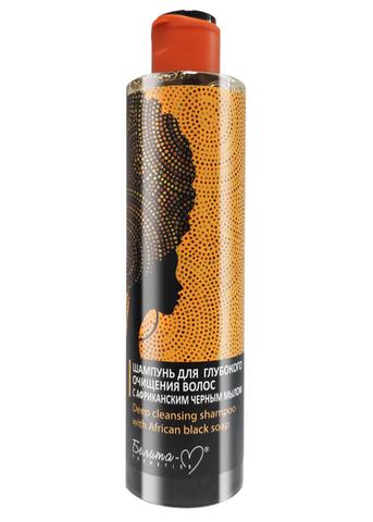 Шампунь для глубокого очищения  волос с африканским черным мылом 250 г