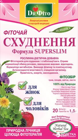 ПОХУДЕНИЕ ФОРМУЛА SUPERSLIM