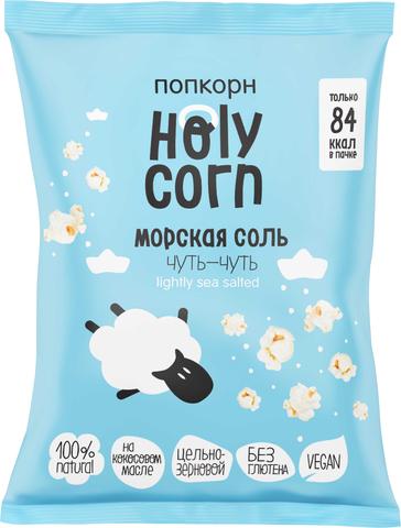 Холи Корн попкорн
