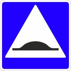 Знак дорожный 5.20 Искусственная неровность