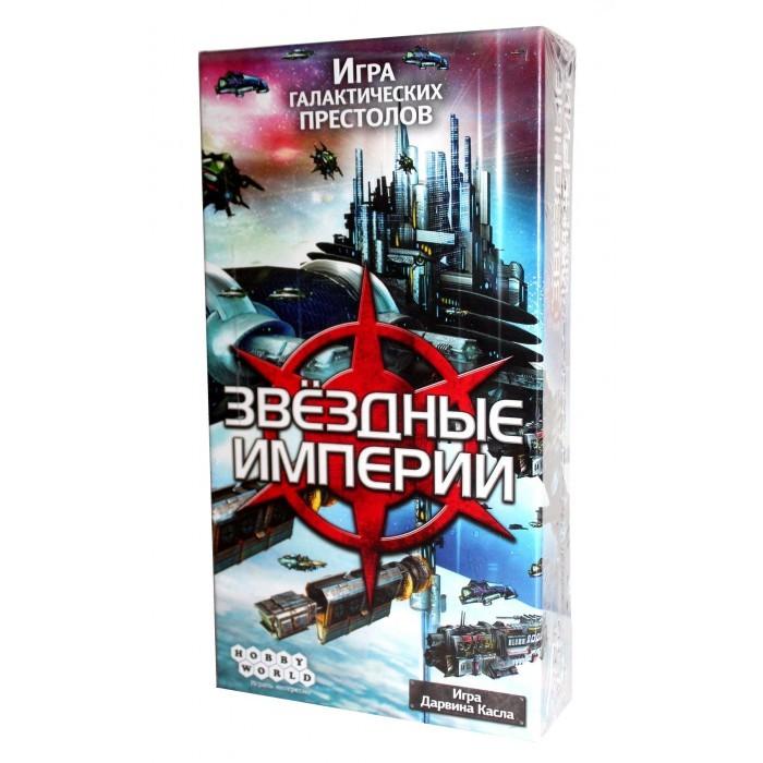 Настольная игра Звёздные империи. 2-е издание