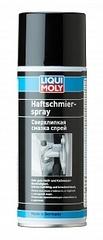39016 LiquiMoly Адгезийная смазка-спрей Haftschmier Spray (0,4л)