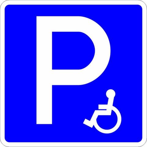 Знак дорожный 6.4.17д Парковка для инвалидов