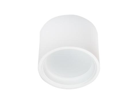 светильник точечный SD011-SMD6-25W