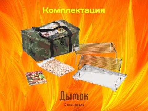 Коптильня - Крышка Домиком 400х300х250 мм