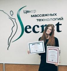Никольская Юлия Владимировна