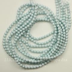 5810 Хрустальный жемчуг Сваровски Crystal Pastel Blue круглый 4 мм,  10 штук