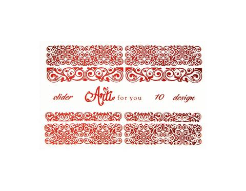 Фольга для дизайна ногтей красная 10 купить за 120руб