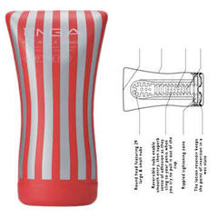 Tenga - Original Soft Tube Cup