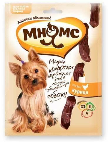 МНЯМС Лакомство для собак мелких пород мини-колбаски с курицей
