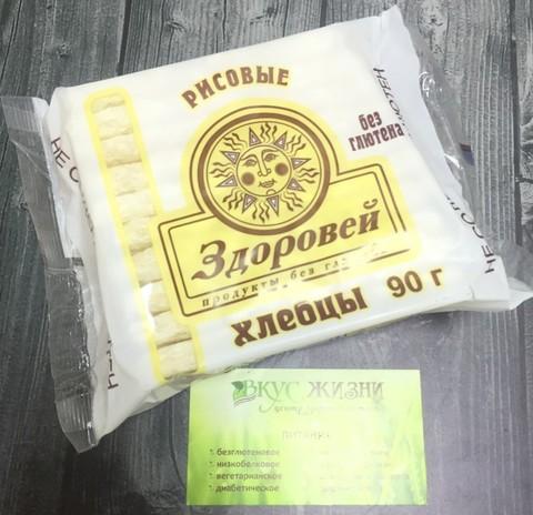 Хлебцы Здоровей Рисовые б/глютена 90г