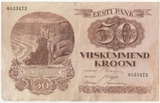 1929 Б2308 Эстония 50 крон XF