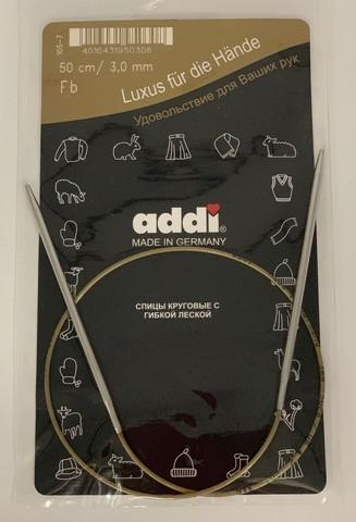 Спицы, круговые, супергладкие, №3, 50 см.ADDI Германия арт.105-7/3-50