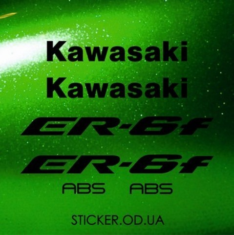 Набор виниловых наклеек на мотоцикл KAWASAKI ER-6F 2006