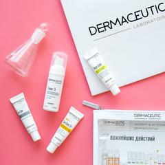Dermaceutic Anti-Age Kit