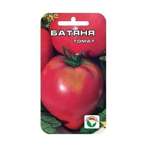 Батяня 20шт томат (Сиб сад)