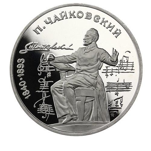 (Proof) 1 рубль - 150 лет со дня рождения Петра Ильича Чайковского 1990 г.