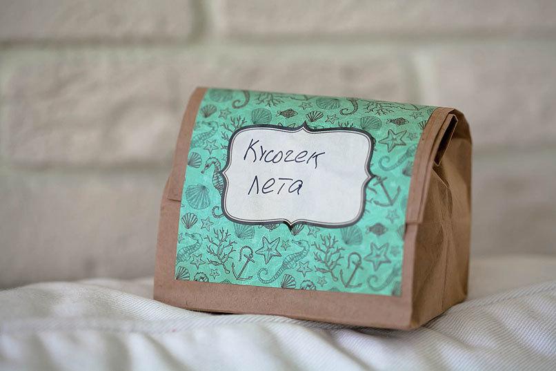 Этиклейка на подарочную упаковку Море
