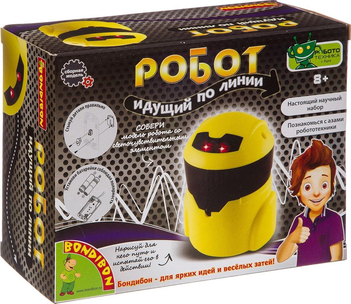 Набор Bondibon Французские опыты Науки с Буки Робот идущий по линии