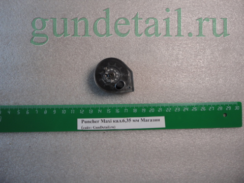 Магазин Puncher Maxi кал.4,5 мм
