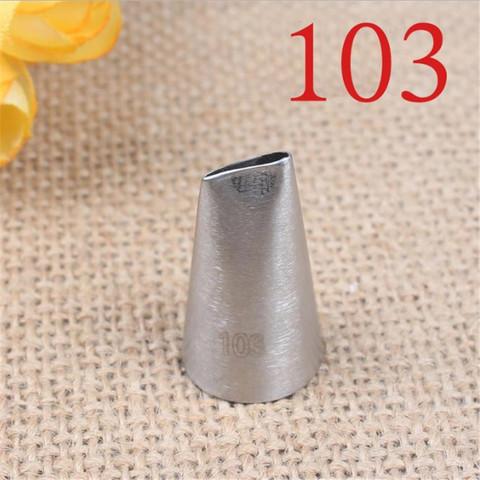 Насадка кондитерская № 103 лепесток