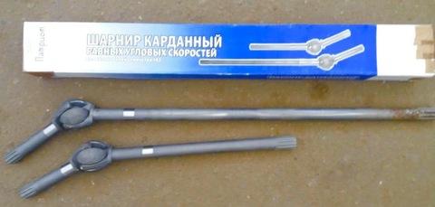 Шарнир поворотного кулака Шрус УАЗ Хантер 31519 нового образца на шару