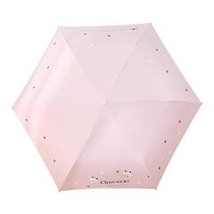 Ультра легкий зонт - карандаш с защитой от ультрафиолета Chocolat (нежно-розовый)
