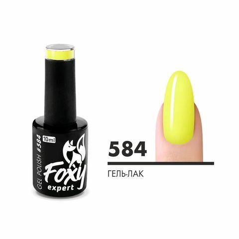 Гель-лак (Gel polish) #0584, 10 ml
