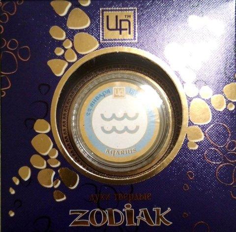 Твёрдые духи zodiak «Aquarius» водолей™Царство Ароматов