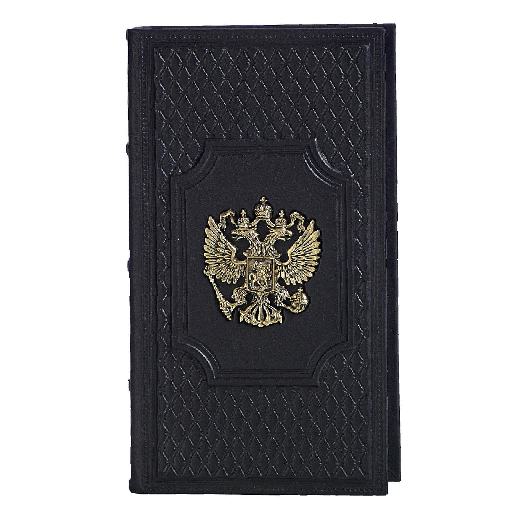 Подарочный набор «Федерация»