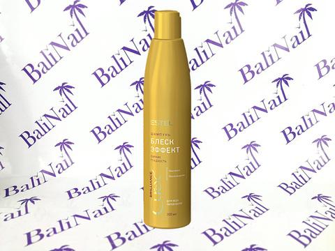 CUREX BRILLIANCE Блеск-шампунь для всех типов волос, 300 мл